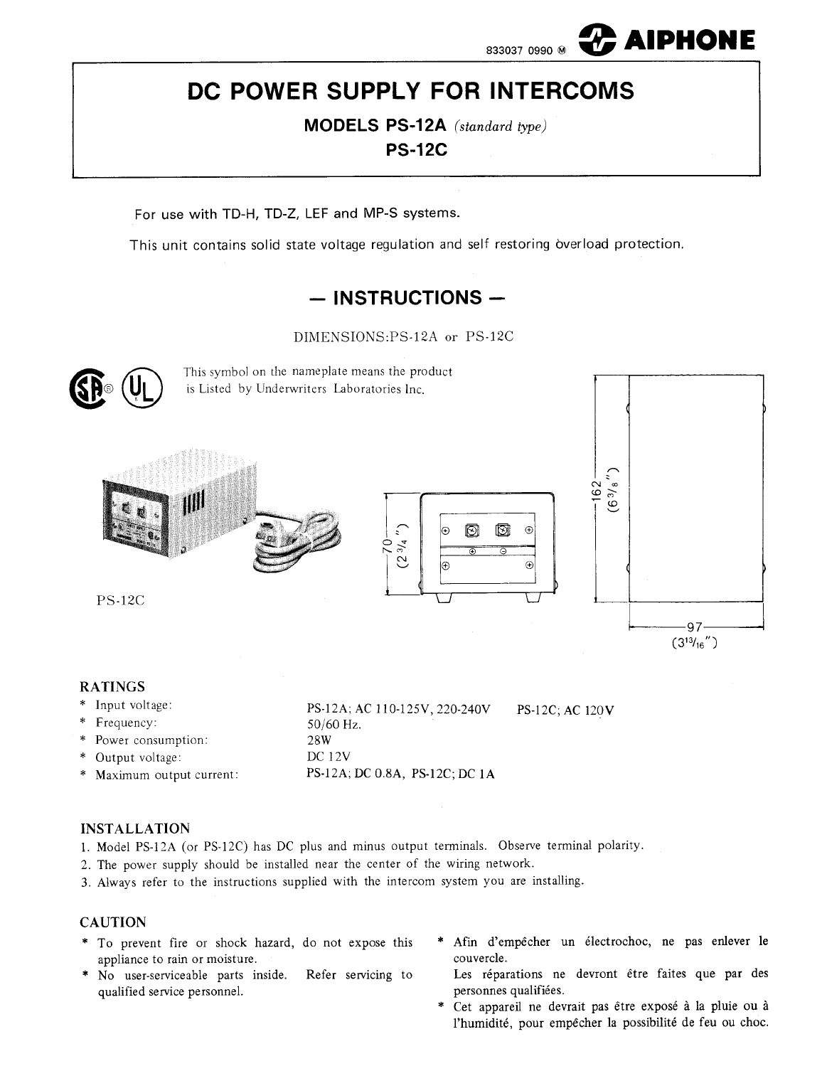 Aiphone Ps 12a 12c Manual Intercom Wiring Diagram And Installation Guide