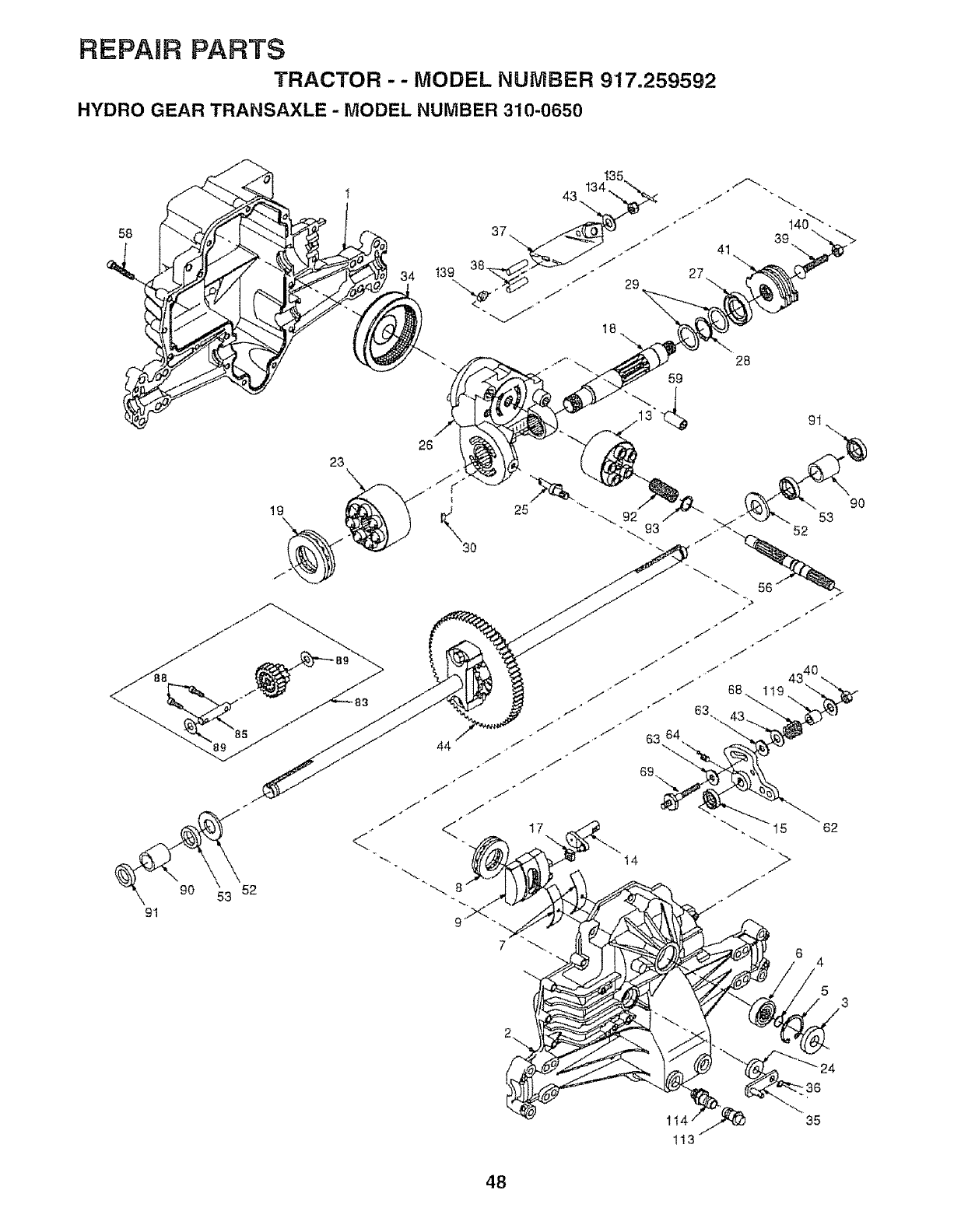 Craftsman 917 259592 HYDRO GEAR TRANSAXLE - MODEL NUMBER 310-0650