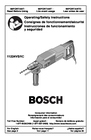 Bosch Power Tools 11224VSRC Manual