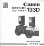 Canon 133 D Manual