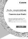 Canon 220 HS Manual
