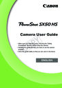 Canon 6352B001 Manual