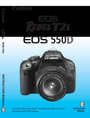 Canon EOS REBEL T2i Manual