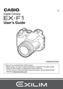 Casio EX-F1 Manual