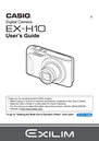 Casio EX-H10 Manual