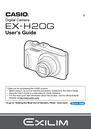 Casio EX-H20G Manual