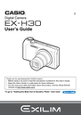 Casio EX-H30 Manual