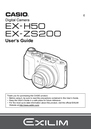Casio EX-H50 Manual