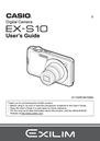 Casio EX-S10 Manual