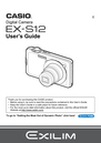 Casio EX-S12 Manual