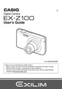 Casio EX Z 100 Manual