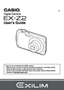 Casio EX Z 2 Manual