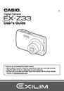 Casio EX Z 33 Manual