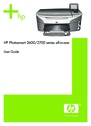 HP 2610xi Manual
