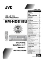 JVC HM-HDS1EU Specifications