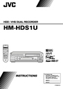 JVC HM-HDS1U Manual