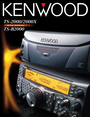 Kenwood 2000X Manual