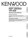 Kenwood KRF-V8030D Manual