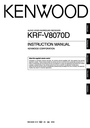 Kenwood KRF-V8070D Instruction Manual