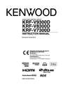 Kenwood KRF-V8300D Manual