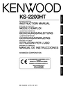 Kenwood KS-2200HT Instruction Manual