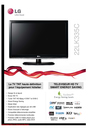 LG Electronics 22LK335C Manual