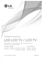 LG Electronics 22LS3500 Owner Manual