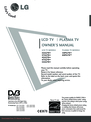 LG Electronics 32LG70 Owner Manual