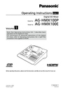 Panasonic AG-HMX100E Manual