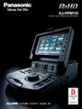 Panasonic AJ-HPM110 Manual