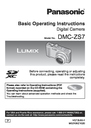 Panasonic DMC-ZS7 Operating Instructions
