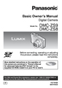 Panasonic DMC-ZS8 Owner Manual