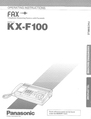 Panasonic KX-F100 Manual