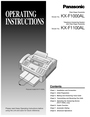 Panasonic KX-F1000AL Manual