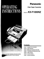 Panasonic KX-F1000NZ Manual