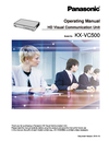 Panasonic KX-VC500 Manual