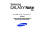 Samsung 10 1 Deep Gray User Manual