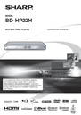Sharp BD-HP22H Operation Manual