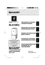 Sharp IG-A10EU Operation Manual