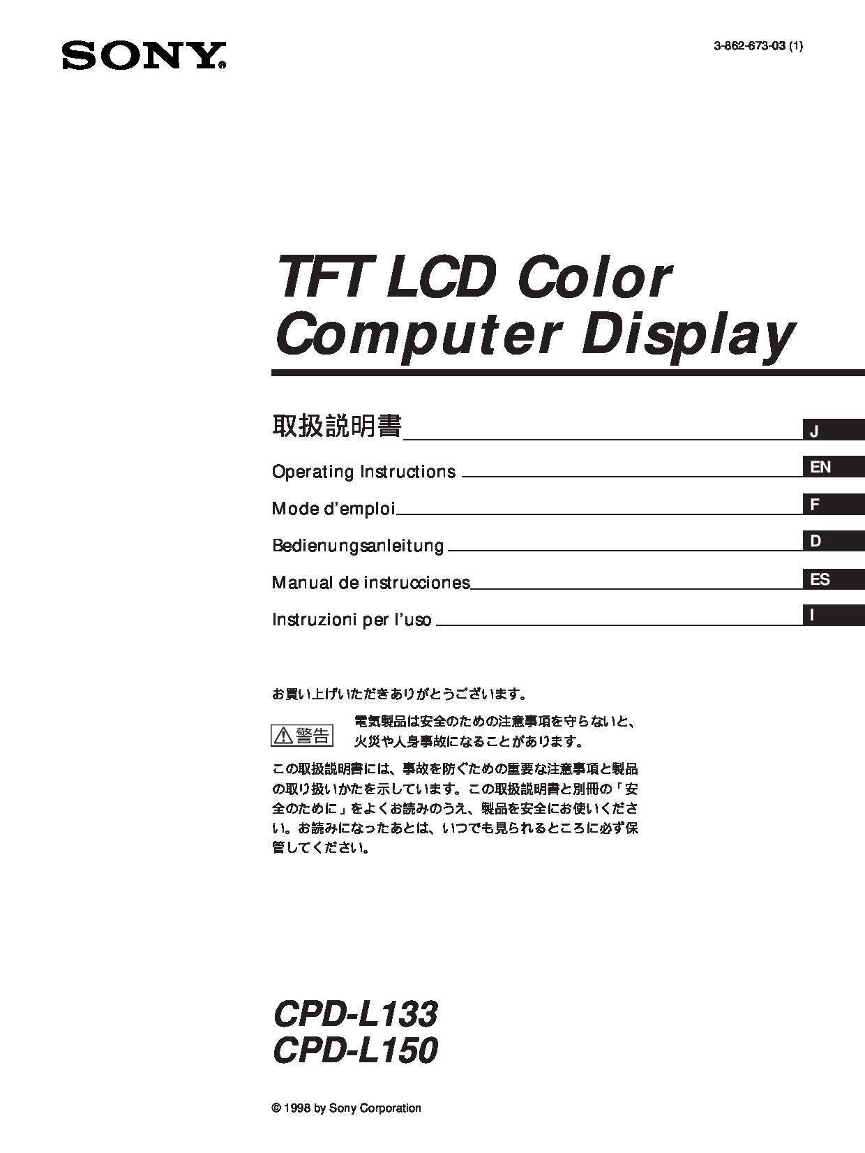 Sony CPD-L133 Manual