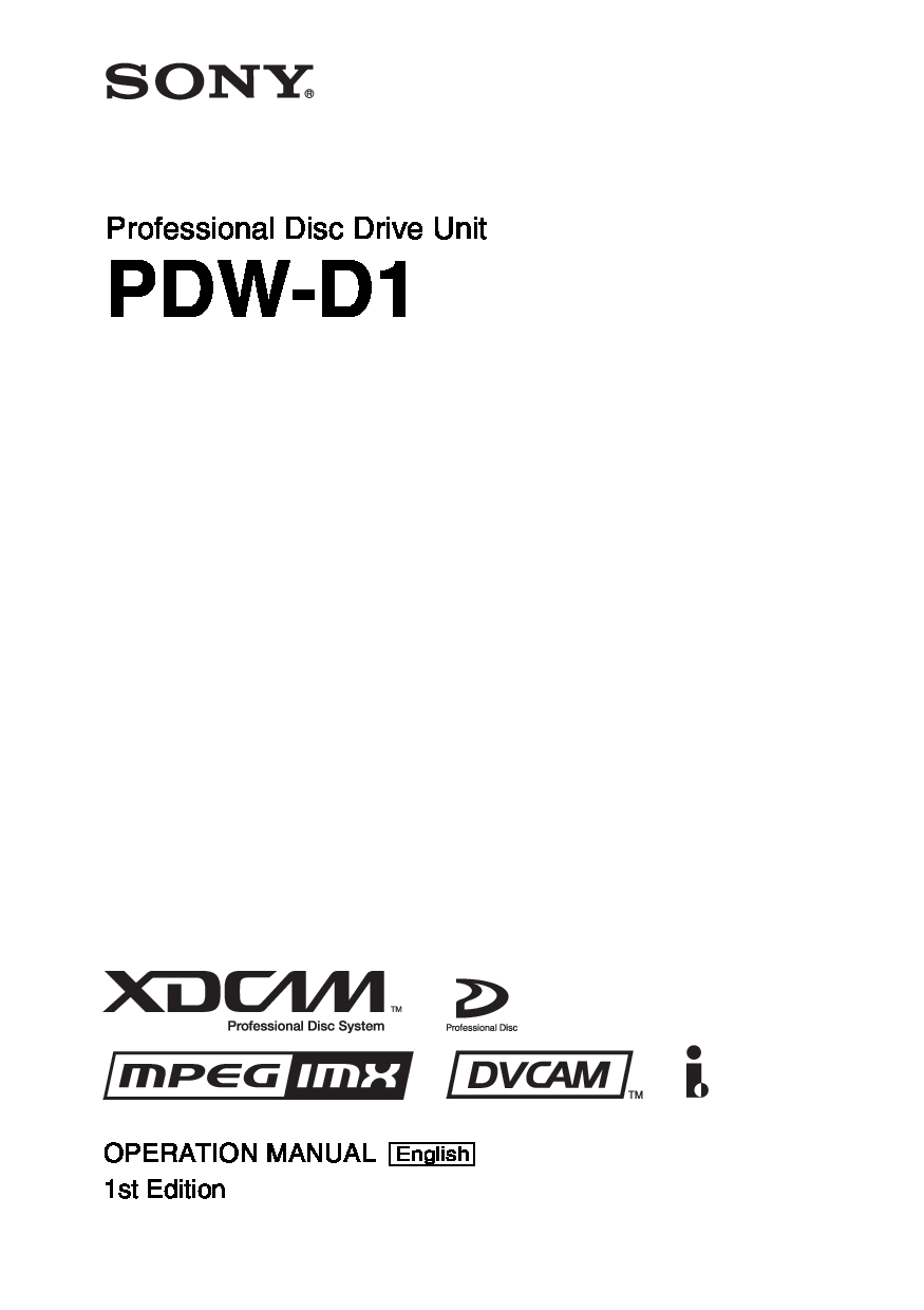 Sony PDW-D1 Manual