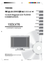 Toshiba 15DLV76 Owner Manual
