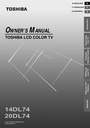 Toshiba 14DL74 Owner Manual