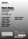 Toshiba 19C100U Owner Manual
