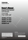 Toshiba 55SL412U Owner Manual