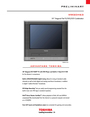 Toshiba MW20H63 Manual