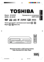 Toshiba SD-36VSR Manual