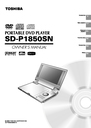 Toshiba SD-P1850SN Owner Manual