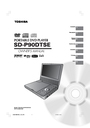 Toshiba SD-P90DTSE Owner Manual