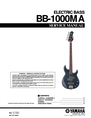 Yamaha BB-1000MA Service Manual